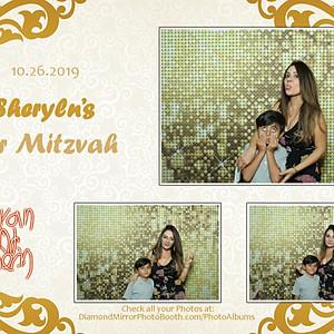 SHERYLN'S Bat Mitzvah