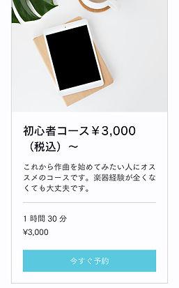 20210506_060210000_iOS.jpg