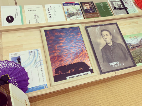 GWは菊川市の文化芸術や歴史に触れてみませんか?