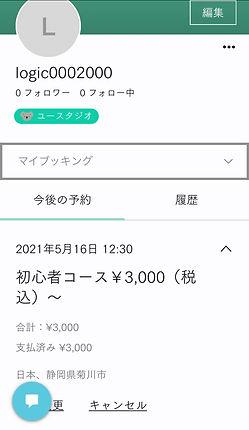 20210506_061038000_iOS.jpg