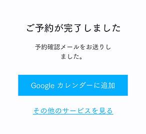20210506_060731000_iOS.jpg