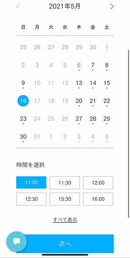 20210506_060353000_iOS.jpg
