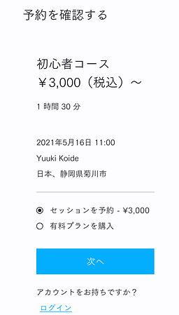 20210506_060446000_iOS.jpg