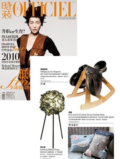lifestyle-mags-(0).jpg