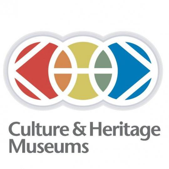 Culture & Heritage Museums