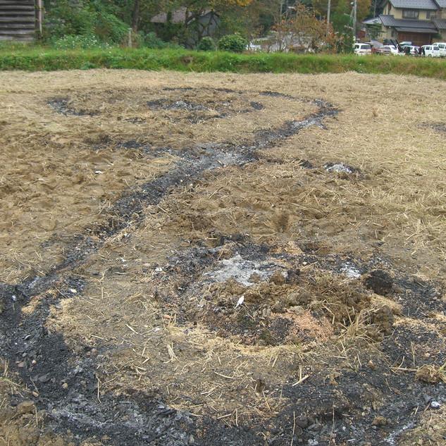 Ritual, 2007