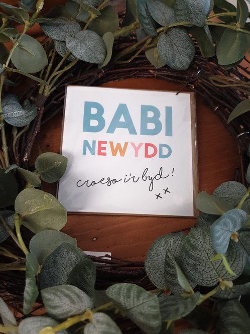 Babi Newydd - Glas