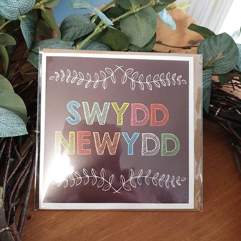 Swydd Newydd