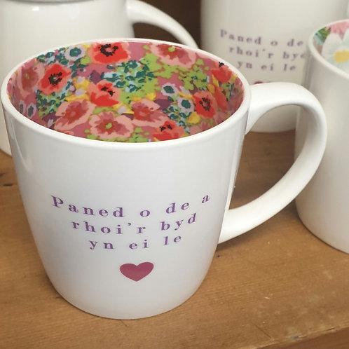 Panad o De inside out mug