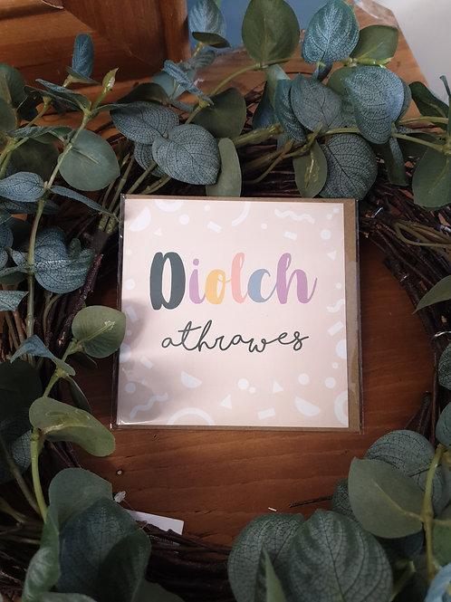 Diolch Athrawes
