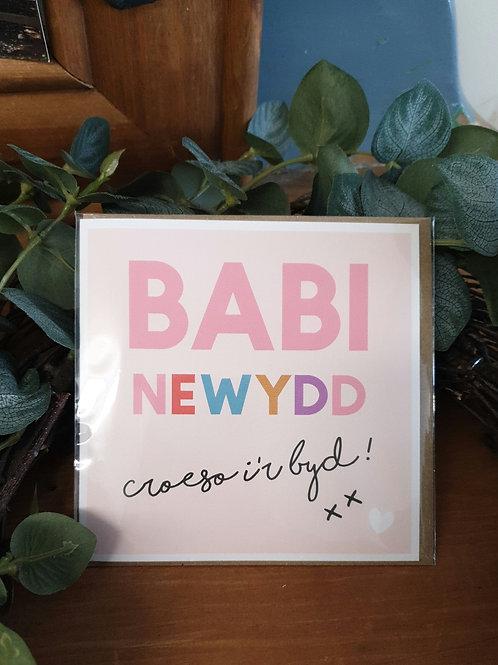 Babi Newydd - Pinc