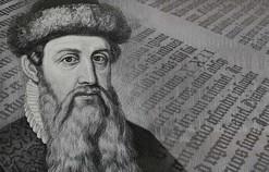Gutenberg - One of Germany's Great Innovators