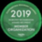 Website Badge for Award Recipient Nomina