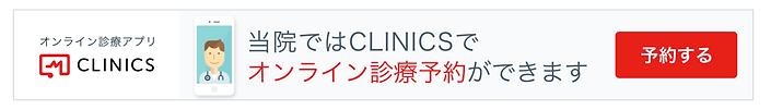 スクリーンショット 2019-01-01 15.32.57.png