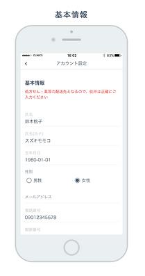 スクリーンショット 2018-12-31 16.04.05.png