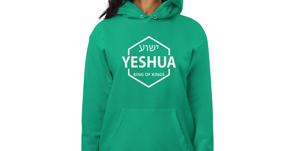 Yeshua King of kings - Unisex fleece hoodie