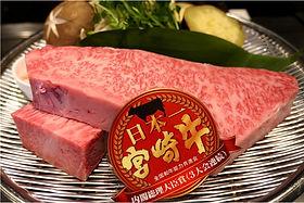 Beef Page Photo Miyazaki Wagyu 01_webful