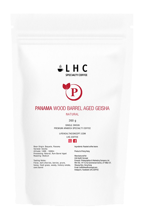 Panama Wood Barrel Aged Geisha Natural Coffee (This is NOT an alcoholic product)