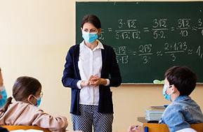 schools_mask.jpg