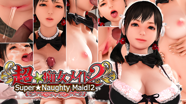 Super Naughty Maid! 2