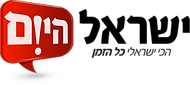 israel-hayom-logo.png