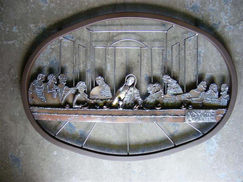 Releitura da Santa Ceia de Leonardo da Vinci (2004)
