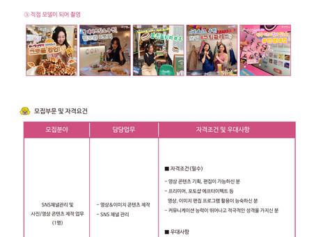 [부산언니] SNS전문 사진영상 콘텐츠 제작자 모집