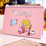 [부산언니] 2021캘린