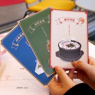 [부산언니] 먹대장엽