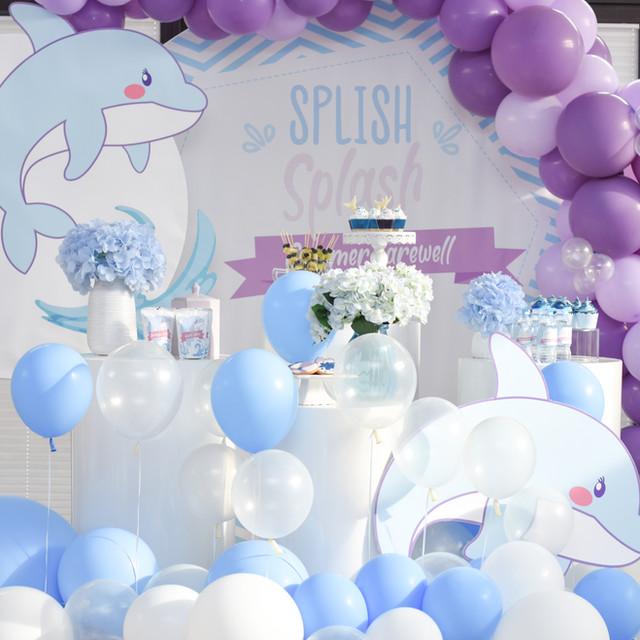 Splish Splash Party