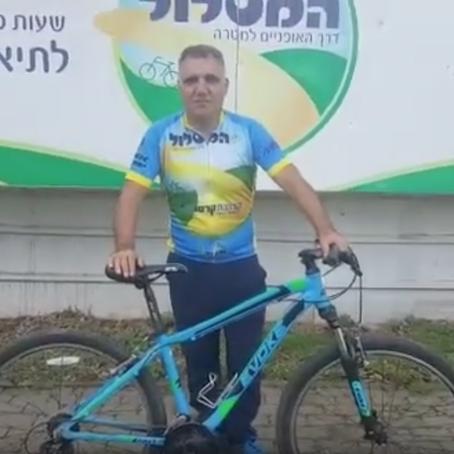 בדיקת אופניים לפני תחילת רכיבה
