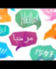 اللغات.jpg