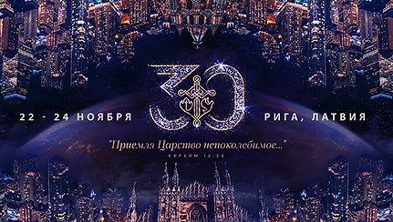 600_glavnyj_baner_konfer_1119.jpg