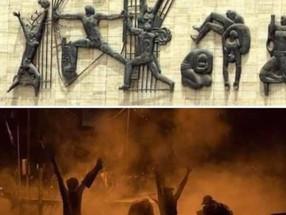 في العراق ثورة!