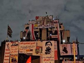 نجت ثورة العراق...