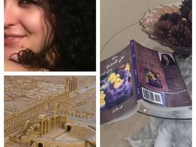"""رواية """" علي السوري"""" : متوفرة حول العالم عبر أمازون:"""