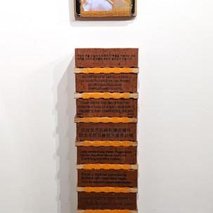 Walter Otero Gallery Installation View