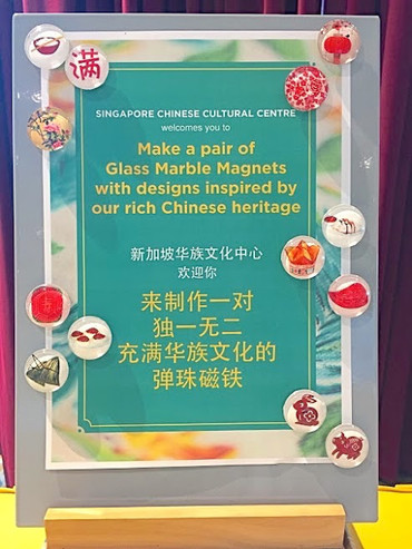 Event: Singapore Chinese Cultural Centre Grand Opening: Crafting of Chinese Themed Glass Marble Magn