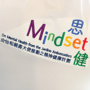 Craft Workshop: Shrink Art Fun with Mindset Charity