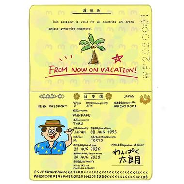 わんぱく太郎のパスポート