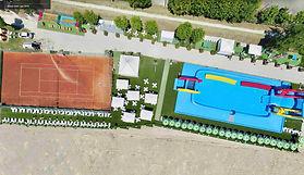 Parco Marco Sport drone.jpg