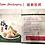 Thumbnail: Kee Chang | 碱水粽子 6pcs | 六粒装