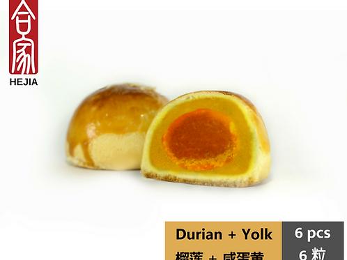 Durian Lotus & Yolk | 榴莲莲蓉&咸蛋黄