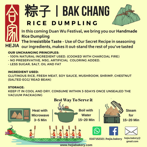 rice dumpling (Copy).png