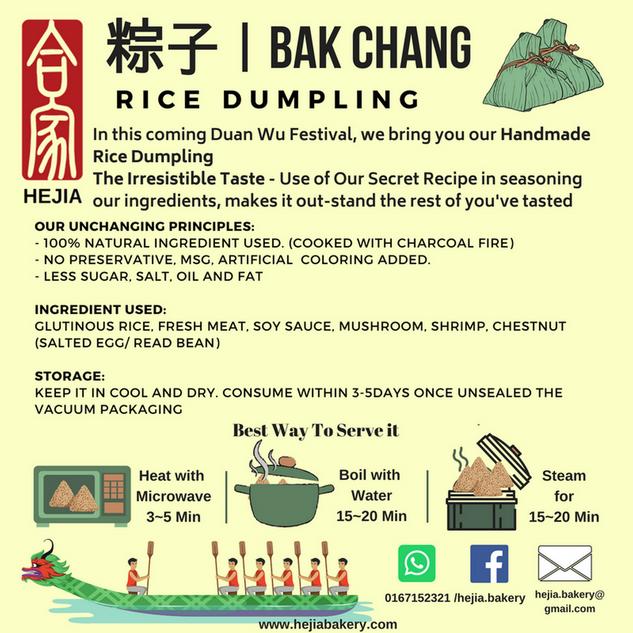 rice dumpling (Copy).png