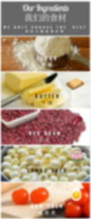 hejia mooncake ingredients 合家月饼食材