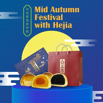 Hejia Mid Autumn Banner Square Without L