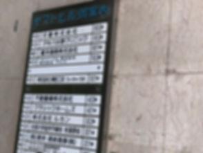 08-6階がクリニック.jpg