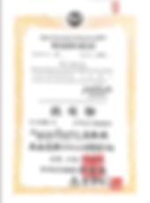 JKF ABKW Certificado.png