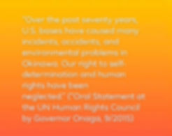Onaga - 1.jpg
